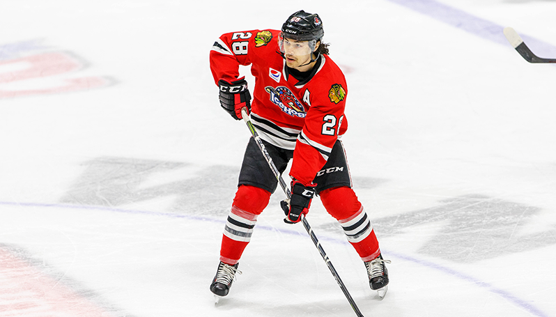 d0538b5ad Official Website of the Rockford IceHogs: News
